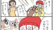 逆襲のスーパーマンガ大戦【キャラクターバトルロイヤル】